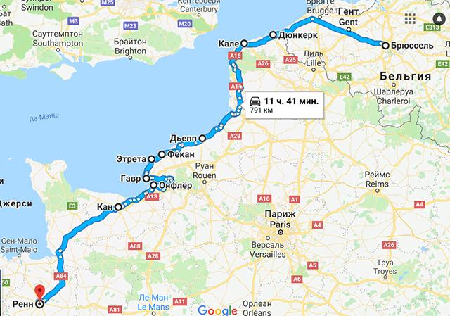 Маршрут Брюссель-Бретань (Ренн) вдоль побережья