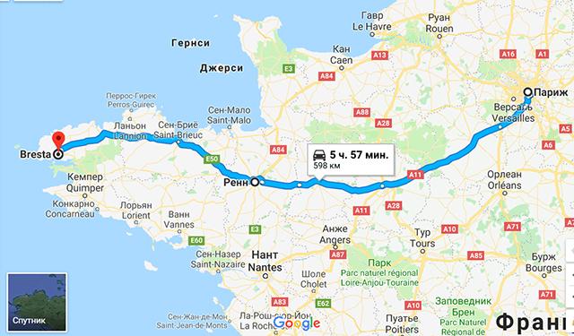 Маршрут Париж-Бретань (Брест)