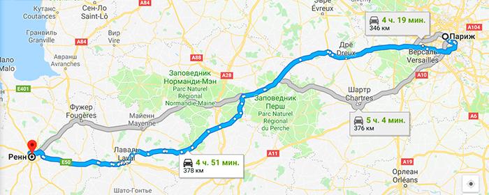Марштрут Париж-Бретань (Ренн) бесплатный