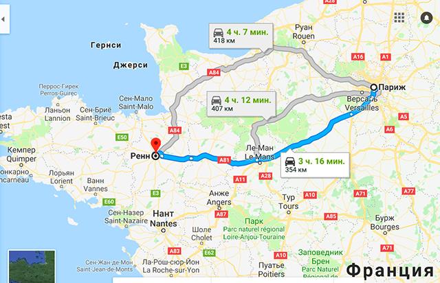 Париж - Бретань (Ренн)