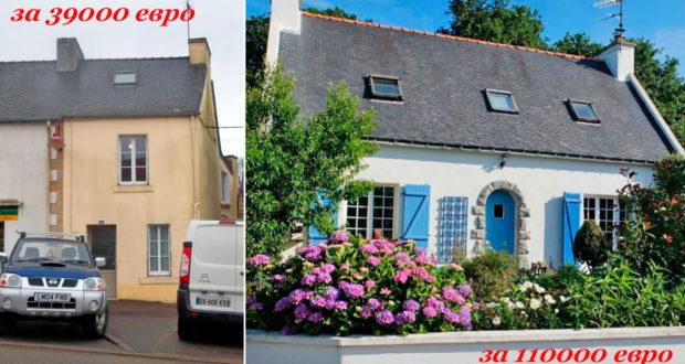 Сколько стоит дом во французской деревне и что влияет на цену