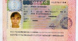 Как получить визу С для въезда в шенген летом 2021